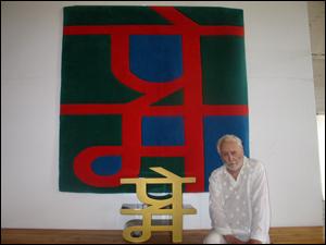 prem.indiana.trademark