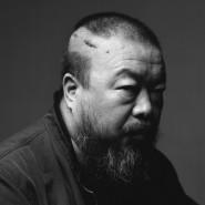 Photo by Gao Yuan, 2010.